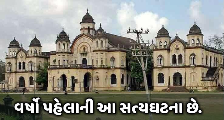 bahauddin-junagadh