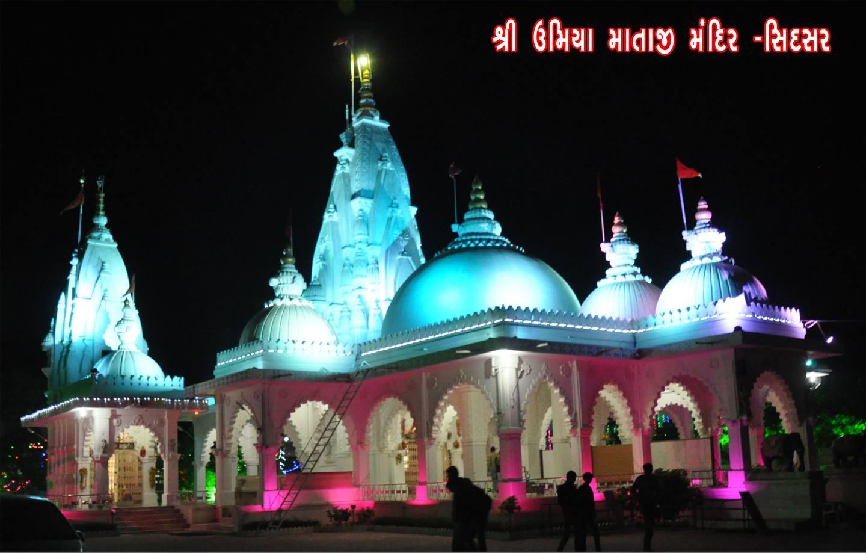 Shri Umiya Mataji Mandir - Sidsar