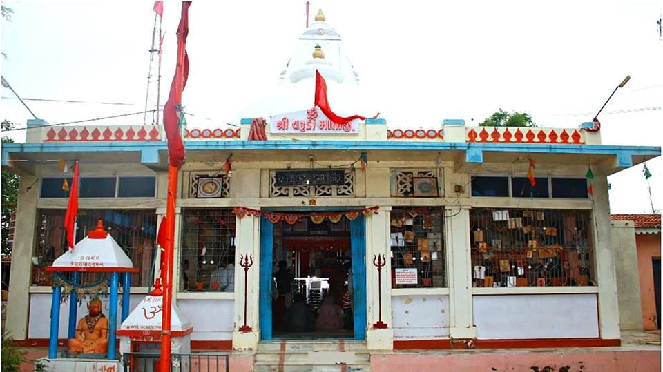 varudi ma temple