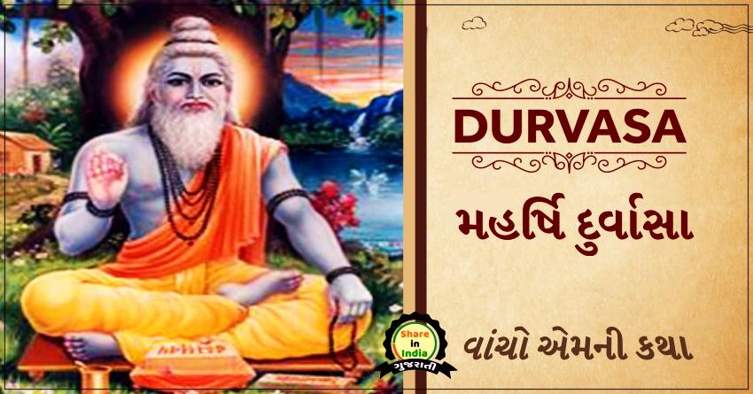 Mahrshi Durvasha