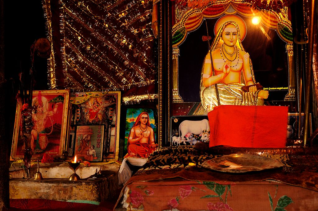 Adi_Shankara