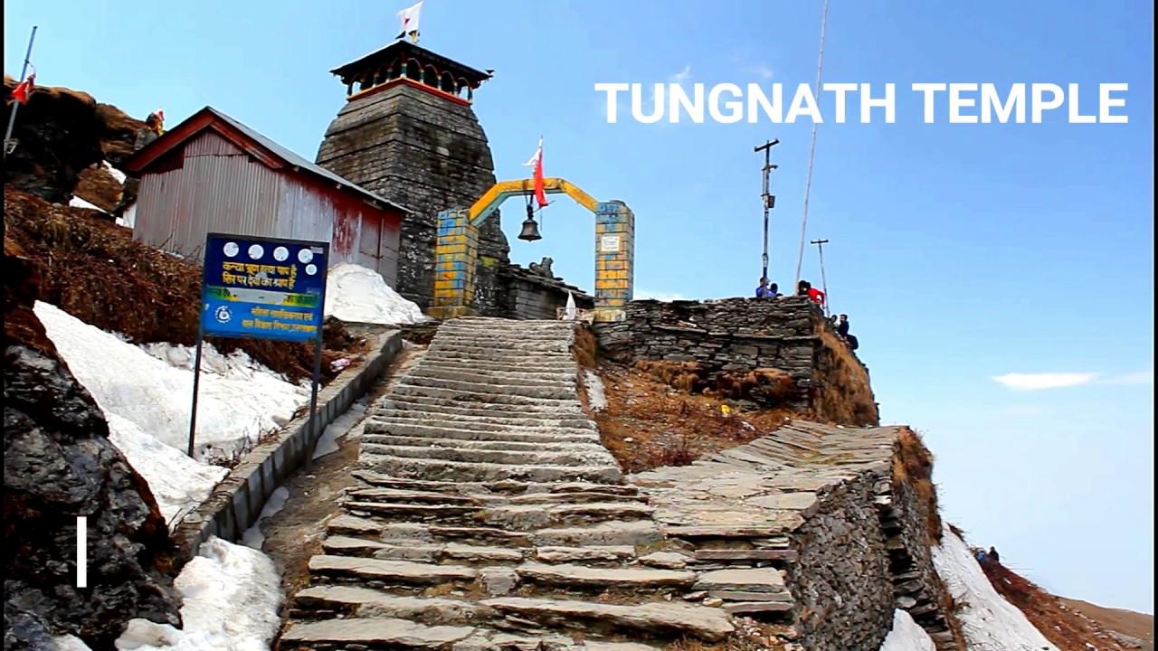 Tunganath