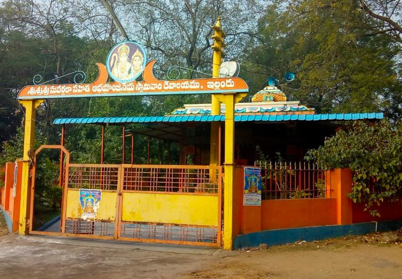 ભગવાન હનુમાનજીનું એમની પત્ની સાથેનું એક માત્ર મંદિર- શ્રી સુવર્ચલા સંહિતા હનુમાન મંદિર