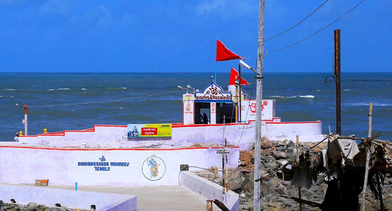 bhadkeshwar mahadev 4