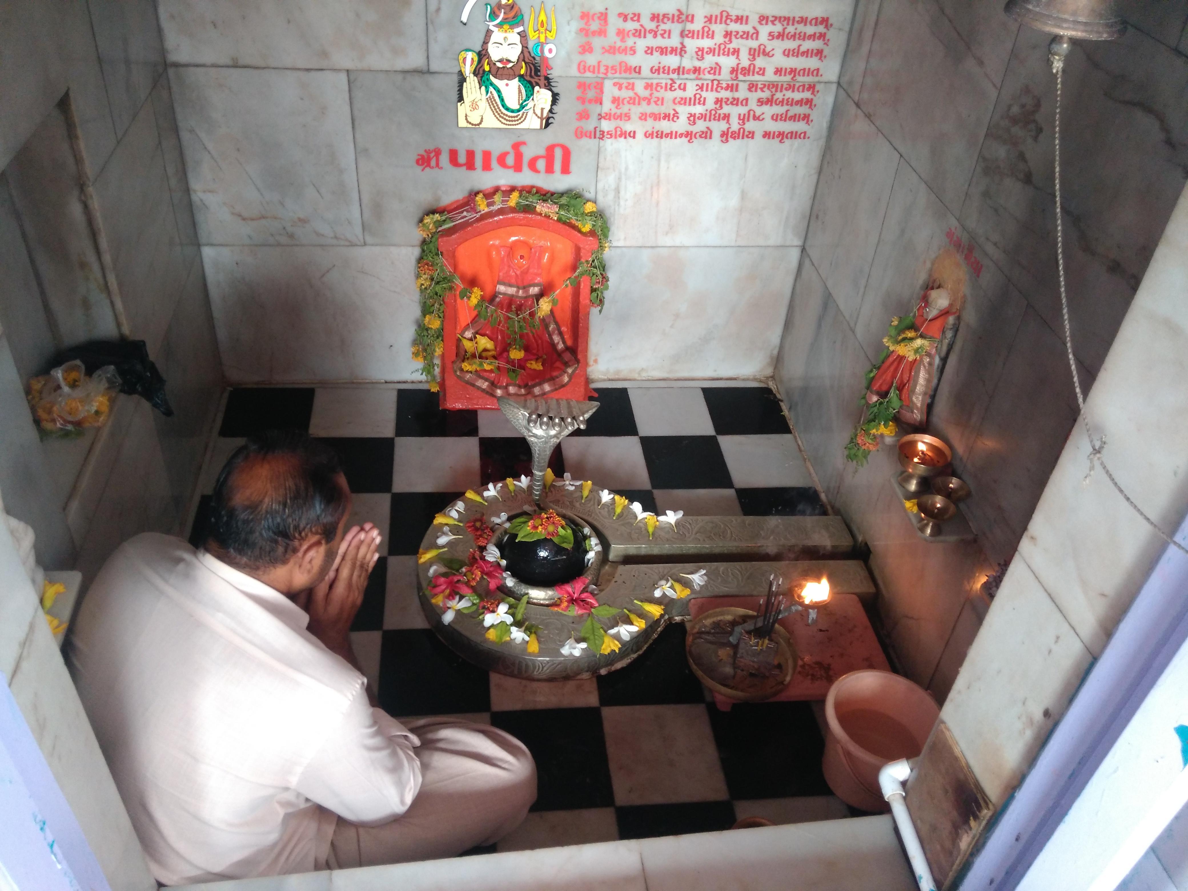 bhadkeshwar mahadev