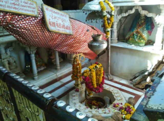 bhimnath 4