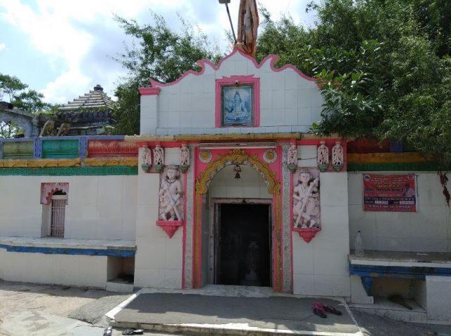 bhimnath