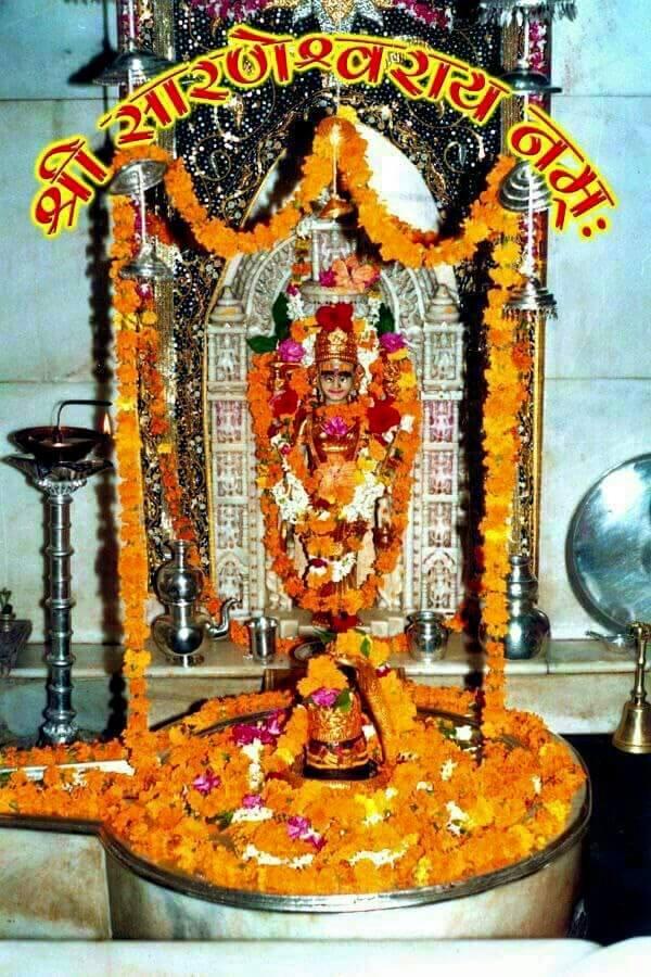 sarneshwar mahadev 2
